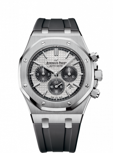 Royal Oak Chronograph 41 QE II
