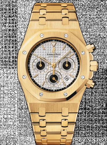 Royal Oak 25960 Chronograph Yellow Gold / Silver