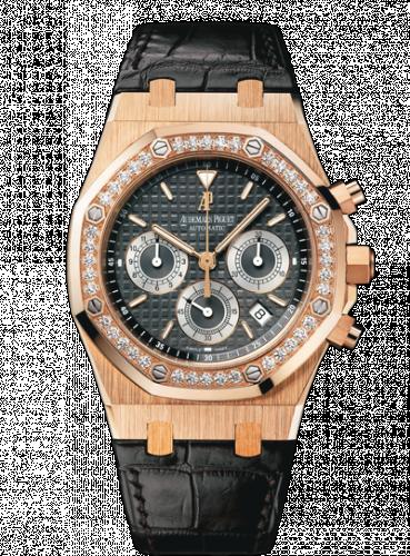 Royal Oak 26557 Chronograph Pink Gold / Brown / Diamond