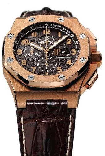 Royal Oak OffShore 26158 Arnold's All-Stars