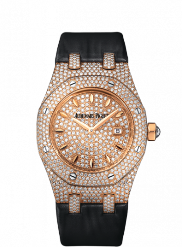 Royal Oak Quartz 67625 Pink Gold / Diamond / Diamond / Strap