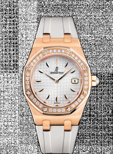 Royal Oak Quartz 67621 Pink Gold / Diamond / Silver / Rubber