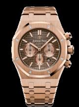 Royal Oak Chronograph 41 Pink Gold / Brown
