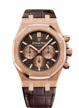 Royal Oak Chronograph 41 Pink Gold / Brown / Alligator