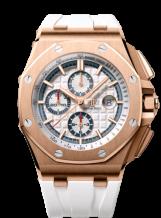 Royal Oak Offshore 26408 Pink Gold / Summer Edition
