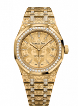 Royal Oak 15456 Selfwinding Yellow Gold / Cashmere
