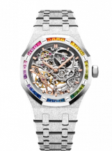 Royal Oak 37 Double Balance Wheel Openworked Frosted White Gold / Rainbow