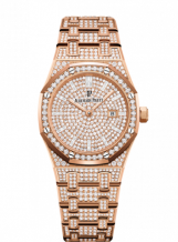 Royal Oak 33 Quartz Pink Gold / Diamond / Silver / Bracelet