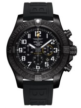 Avenger Hurricane 12H Breitlight / Volcano Black / Rubber