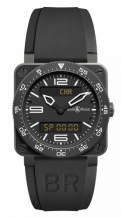 BR 03 92 Type Aviation Carbon