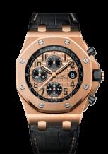 Royal Oak Offshore 26470 Pink Gold / Pink Gold / Strap