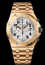 Royal Oak Offshore 26170 Chronograph Pink Gold