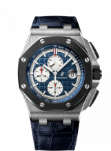 Royal Oak Offshore 26401 Ceramic / Platinum