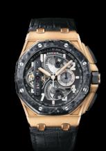 Royal Oak Offshore Tourbillon Chronograph Pink Gold