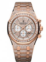 Royal Oak Chronograph 41 Pink Gold / Haute Joaillerie