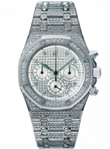 Royal Oak Chronograph 39 White Gold / Diamond / Silver