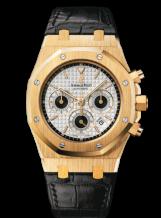Royal Oak 26022 Chronograph Yellow Gold / Silver / Strap