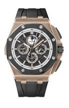 Royal Oak OffShore 26571 Grande Complication Pink Gold Ceramic