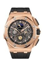 Royal Oak OffShore 26571 Grande Complication Pink Gold