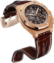 Royal Oak OffShore 26159 Arnold's All-Stars Governor's Seal