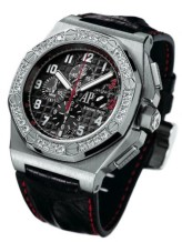 Royal Oak OffShore 26134 Shaquille O'Neal White Gold