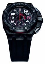 Royal Oak OffShore 26062 Team Alinghi Forged Carbon