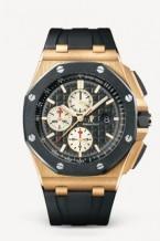 Royal Oak OffShore 26400 Chronograph Pink Gold / Ceramic