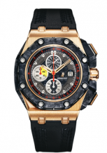Royal Oak OffShore 26290 Grand Prix Pink Gold