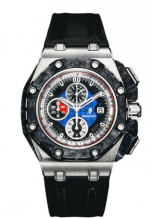 Royal Oak OffShore 26290 Grand Prix Platinum
