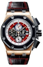 Royal Oak OffShore 26284 Barrichello III Pink Gold