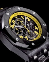 Royal Oak OffShore 26176 BumbleBee