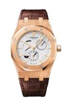 Royal Oak 26120 Dual Time Pink Gold / Silver