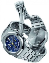 Royal Oak 26111 Chronograph Montreux Grand Prix 2006