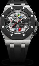 Royal Oak OffShore 26071 Rubens Barrichello