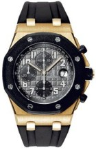 Royal Oak OffShore 25940 Chronograph Rubberclad Pink Gold