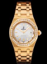 Royal Oak 67601 Quartz Yellow Gold / Silver