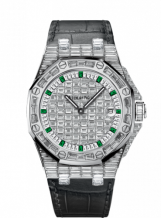Royal Oak OffShore 67543 Lady Quartz Emerald Hour