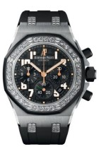 Royal Oak OffShore Lady 26211 LadyCat Stainless Steel
