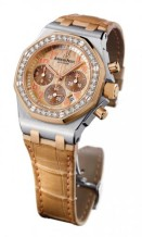 Royal Oak OffShore 26113 Lady Chronograph Suade