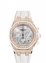 Royal Oak Offshore 26092 Lady Chronograph Pink Gold / White