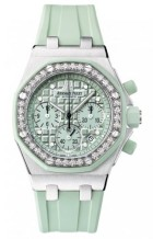 Royal Oak OffShore 26048 Lady Chronograph Stainless Steel / Green