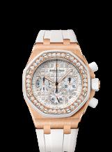 Royal Oak OffShore 26048 Lady Chronograph Pink Gold / White